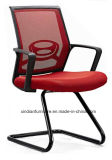 대중적인 현대 사무실 행정상 회의 의자