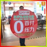 Collant auto-adhésif de vinyle de la meilleure qualité de Changhaï
