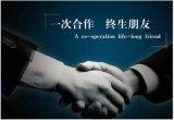 중국 최고 직류 전기를 통한 꼬이는 Shankl 루핑 못, 물결 모양 루핑 장을%s 나사
