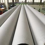 Bonne qualité de tuyaux en acier inoxydable ASTM Tp Smls316/316L tuyau (KT639)