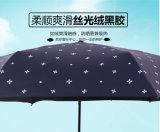 ثلاثة ثني دليل استخدام مظلة مفتوح مع بنت تصميم