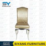Speisen Möbel-des modernen Stuhl-Stahlprodukt-Goldes, das Stuhl speist
