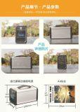 Het zonne Ingevoerde Systeem van de Macht van het Huis van de Auto van UPS Mobiele AC gelijkstroom en Output met de Batterij van het Lithium