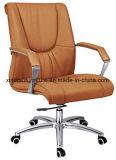Регулируемый стул менеджера босса кожи офиса с рукояткой