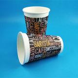 La alta calidad 10oz Fábrica de vasos de papel para la venta