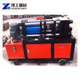 棒鋼補強された動揺させる機械Rebarの冷たい鍛造材機械