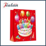 PP 밧줄 광택이 없는 박판으로 만들어진 휴일 생일 디자인 주문 서류상 사탕 부대
