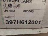 Utechllan Desmopanの硬度の強さの冷た柔軟性の樹脂TPU