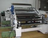 Máquina de corte longitudinal de alta velocidade (SL-1600)
