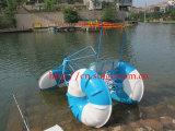 L'eau Pedicab (SG-DC03)