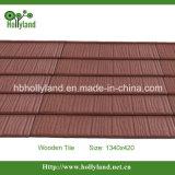 Pierre colorée en acier recouvert de tuiles de toiture (Type de bois) (HL1106)