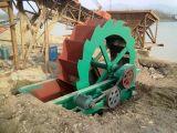 Моющее машинаа песка верхнего качества большой емкости