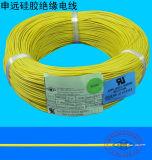 UL da alta temperatura 3132 del alambre de Insualted del caucho de silicón