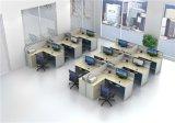 저가 워크 스테이션 현대 사무실 칸막이실