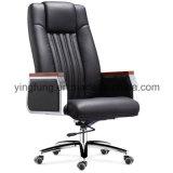 현대 PU 가죽 높은 뒤 사무실 행정상 의자 검정 (9520)