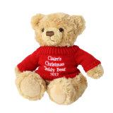 Teddy blanc assis de l'ours en peluche mignon Xmas meilleur jouet pour enfants