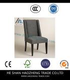 Hzdc175 가구 회색 옆 의자 - 2의 세트 - 오크 완료