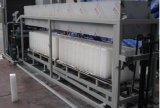 Машина блока льда системы тузлука (QZB)