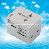 高品質USBが付いているユニバーサル旅行交流電力のコンバーターのアダプター