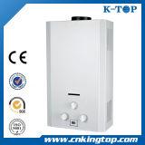 ゼロ水圧のガスの給湯装置