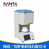 Fornace dentale di piccola dimensione compatta di resistenza elettrica per il trattamento termico
