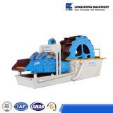 Fine Materials를 위한 물통 Wheel Sand Washing와 Recycling Machine