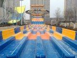 Водного Центра Бассейн слайд