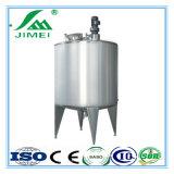 Acero inoxidable de alta calidad de depósito de refrigeración y calefacción/depósito mezclador/cuba de fermentación/precio del depósito de la cultura