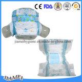 中国の製造業者からの元のConfyのブランドの赤ん坊のおむつ