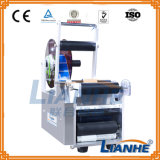 Полуавтоматическая машина для маркировки наклейку расширительного бачка