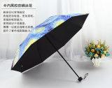 Förderndes Inner-geformter Regenschirm für Förderung-Hochzeits-Geschenk