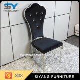 Aço inoxidável da mobília moderna que janta a cadeira