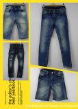 Темно-синий джинсы для девочек (V003)