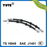 """Os fabricantes Yute de alta qualidade 1/8"""" de peças de automóveis tubo flexível de travão dianteiro"""