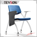 학교 사무실을%s Foldable 사무실 회의 의자