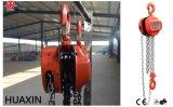 中国の工場HsCkは5ton 3meterに黒いチェーン起重機をタイプする