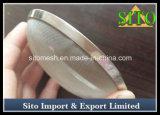 編まれた金網のステンレス鋼のフィルターかこし器