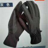 軍のMulticamo防水野生のTraning Multicamoのカムフラージュの戦術的な屋外のBionic完全半分指のスポーツの走行の皮手袋