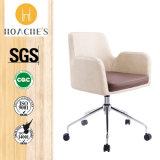 Presidenza calda cinese di svago della mobilia dell'hotel di vendita (HT-841C)
