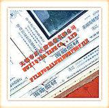 印刷ウーシー中国を用いる印刷されたPEの保護フィルムの保護フィルム