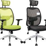 해외 최고 뒤 인간 환경 공학 사무용 가구 사무실 의자