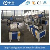 Máquina de grabado del CNC de Zhongke 3030
