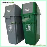 강요 뚜껑을%s 가진 Eco-Friendly 쓰레기통을 서 있는 플라스틱