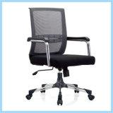 جيّدة اعملاليّ تصميم شبكة مكتب كرسي تثبيت مع سعر جيّدة