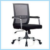 [فوشن] على أحسن وجه اعملاليّ تصميم شبكة مكتب كرسي تثبيت مع سعر جيّدة