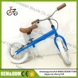 [س] شهادة أطفال طفلة دراجة فولاذ ميزان دراجة لأنّ جديات