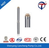 Liancheng 3sdm1.8/11シリーズ使用される浸水許容ポンプ井戸か国内