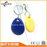 ABS Keyfob 13.56MHz RFID для контроля допуска