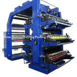 高精度Mulicはフレキソ印刷プリンター機械熱い販売を着色する