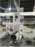 Компьютеризированная высокоскоростной печати Rotogravure машины 220м/мин
